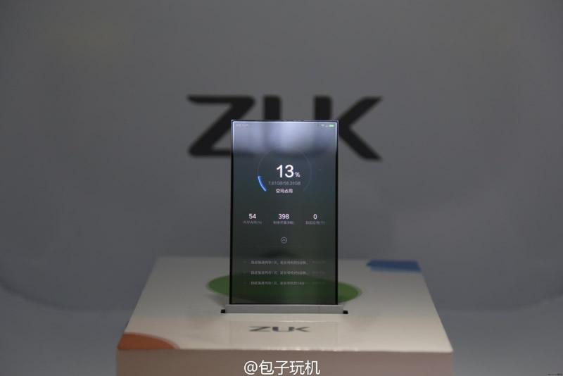Zuk nos trae el primer smartphone con pantalla transparente