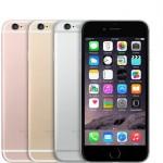 Al parecer un iPhone rosa se agregará al dorado, plata y gris espacial