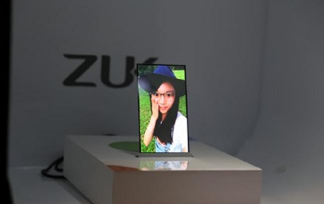 Smartphone con pantalla transparente de Zuk