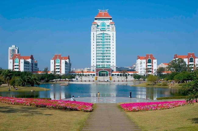 Universidad de Xiamen